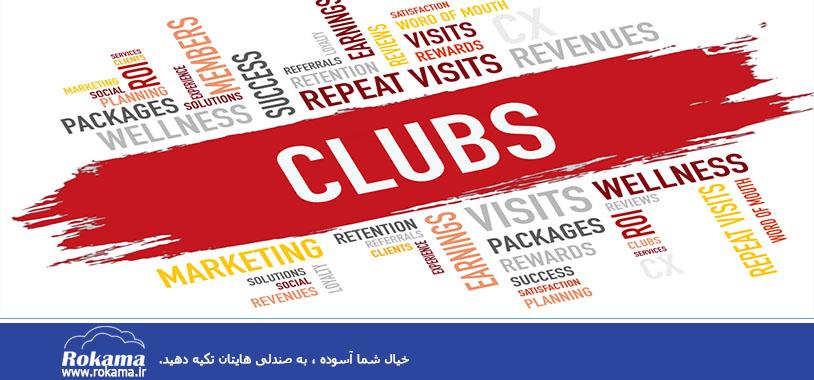 Basic facilities of the customer club امکانات اصلی باشگاه مشتریان