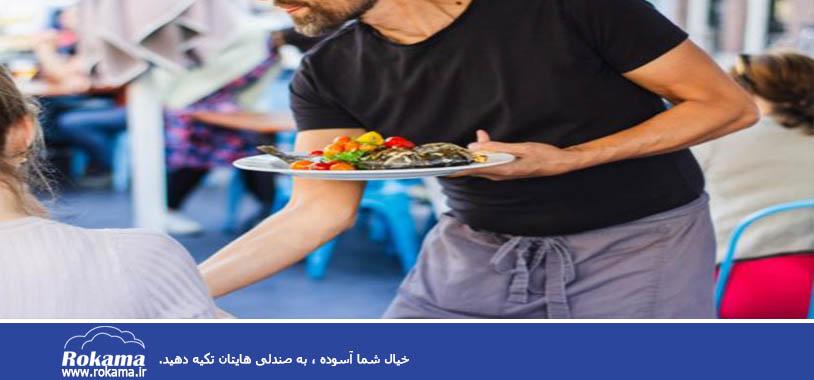 وفادارسازی مشتریان رستوران ها